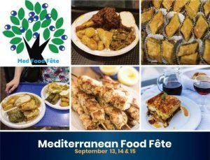 Mediterranean Food Fete @ Civic Center of Anderson | Anderson | South Carolina | United States